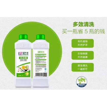 Concentrated Dishwashing Liquid 1KG
